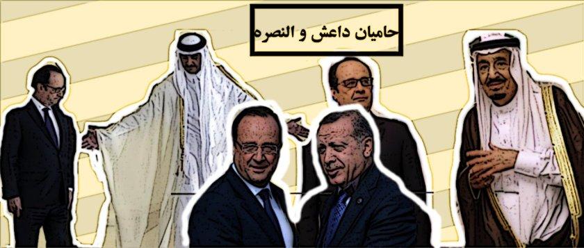 terorism_esalami