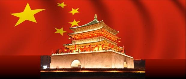 china_897