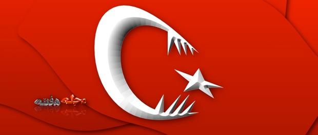 erdogan_turkiey