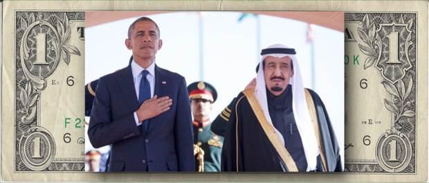 dollar_arab
