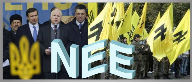 nee_ukrain