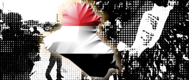 iraq_2016