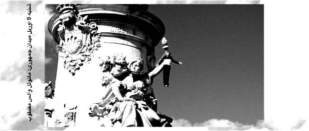 paris_2016_bw