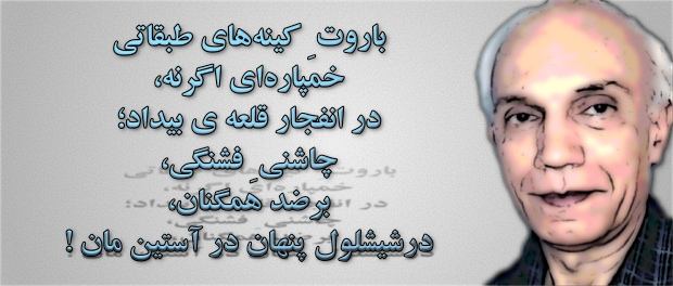 barzin_azarmehr_195t.jpg