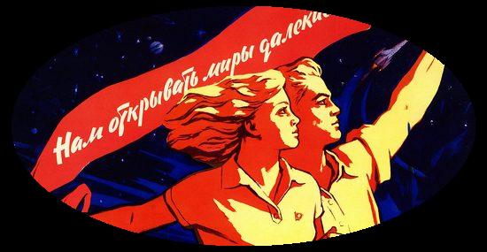 sovietspaceprogr_001