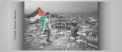 felestin_israel