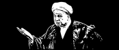 rafsanjani_2017_ghatel