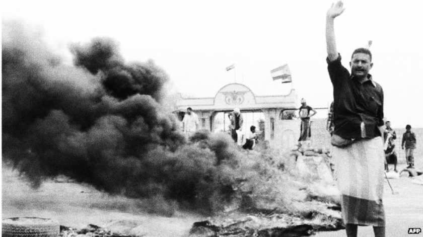 yeman_war