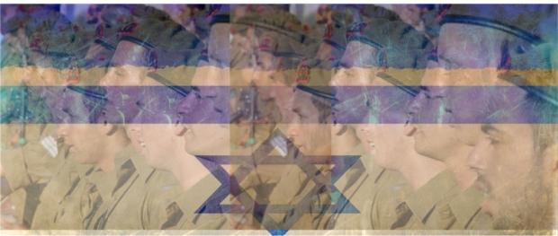 israel_8z7
