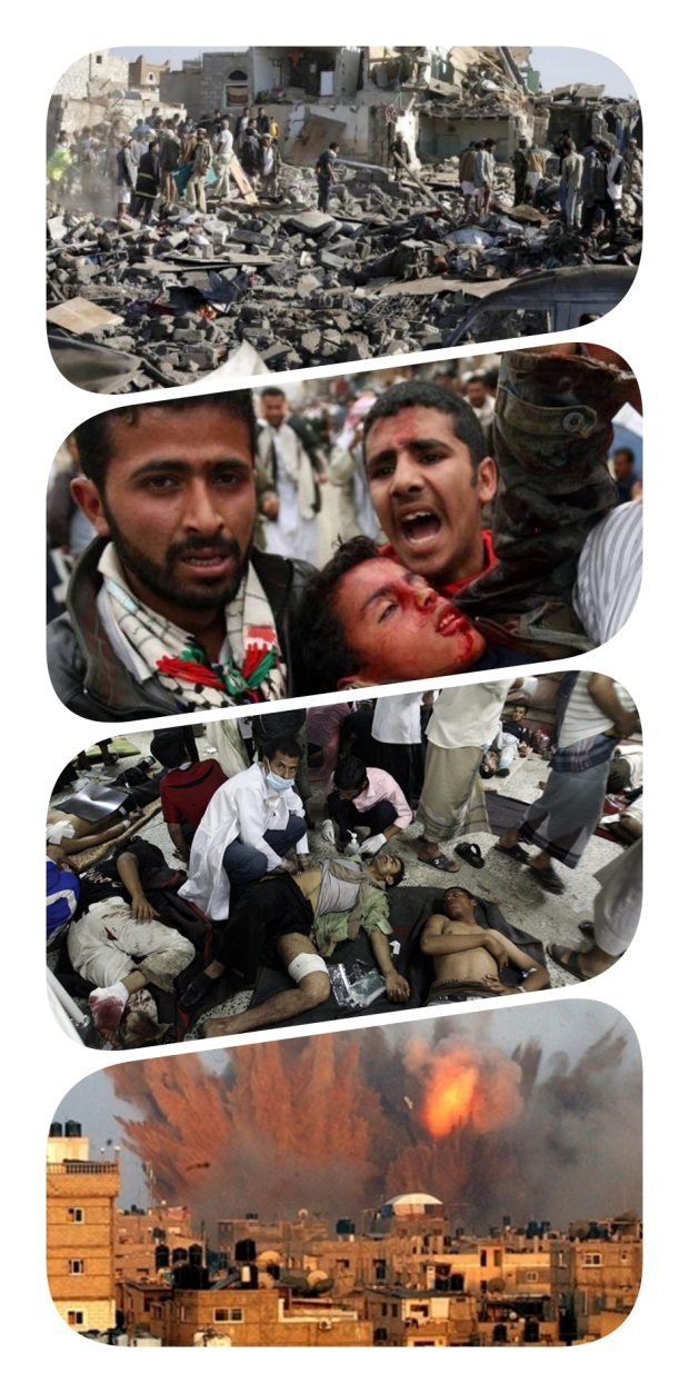 yamen_collage