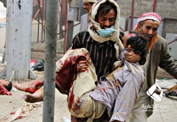 yemenwarcrimes3