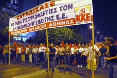 KKE against Equation