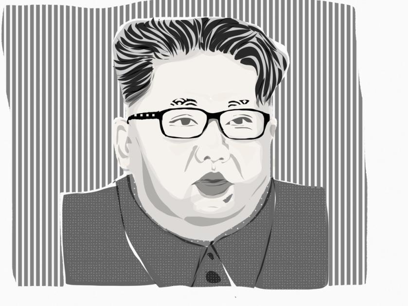 Kimjungoon3268