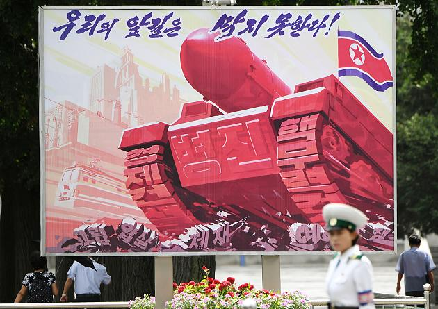 nordkorea_dpa