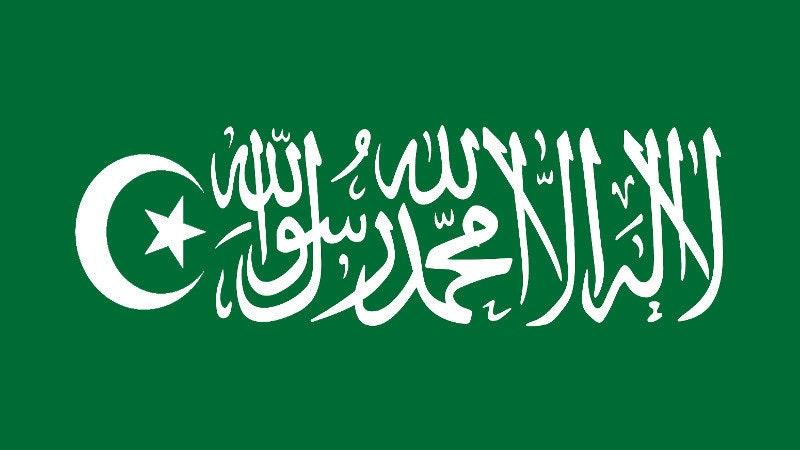 Flagge der Rohingya