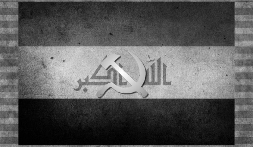 iraq_hz
