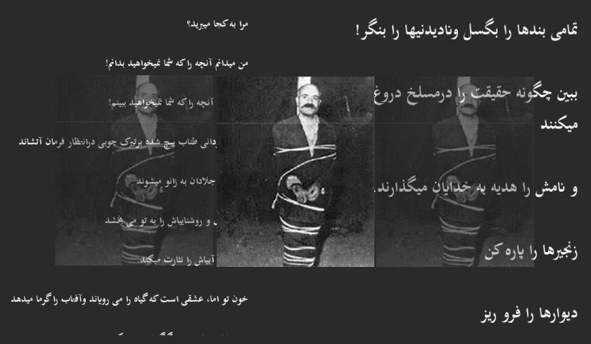 khosro_roozbeh
