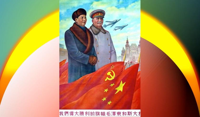 ussr_china_2