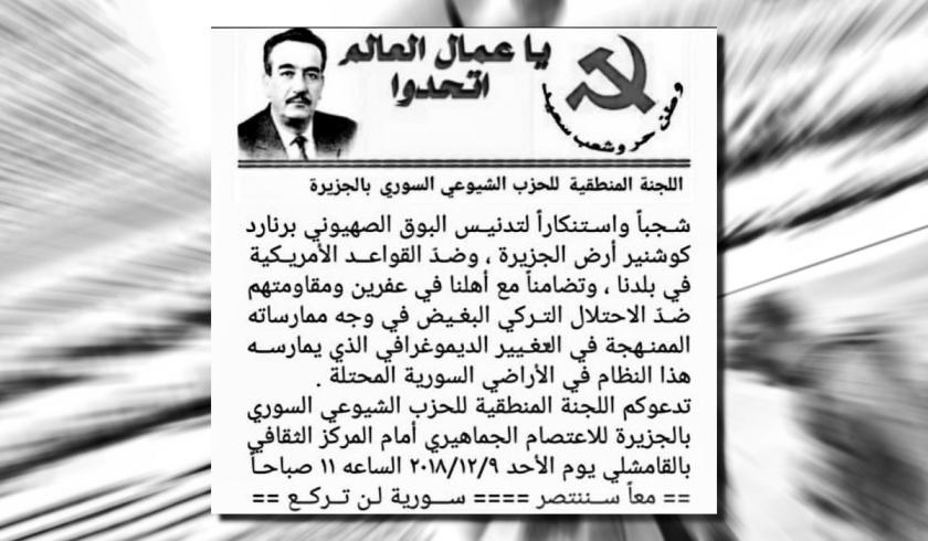 syria_newspp