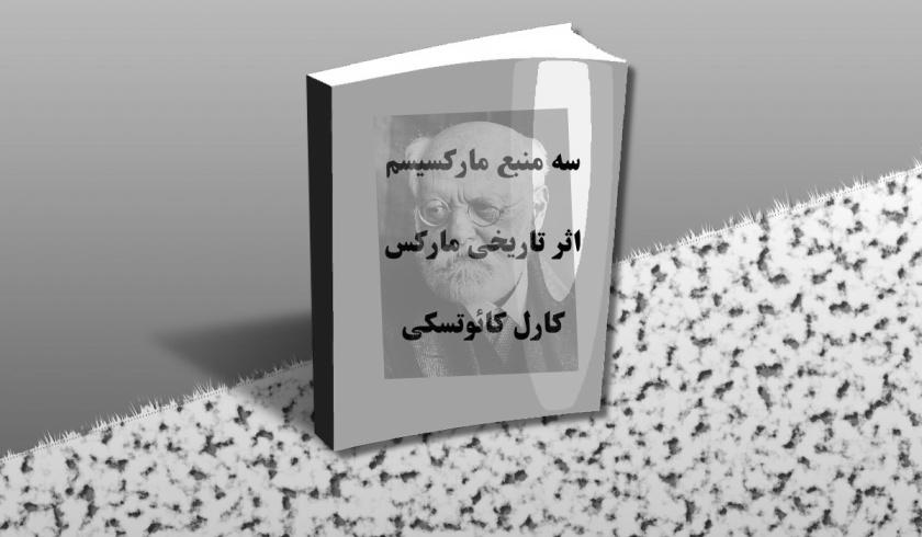 3manba_hamid