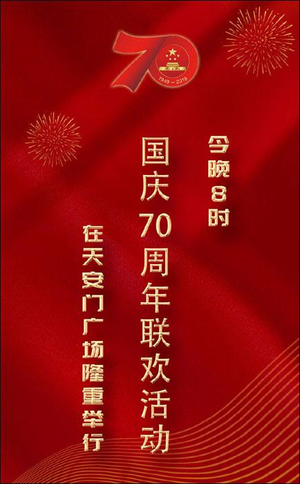 china1_2