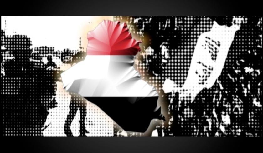 iraq_2016_big
