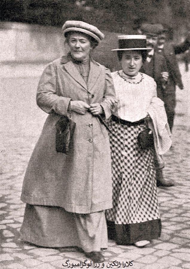 Zetkin_luxemburg_1910
