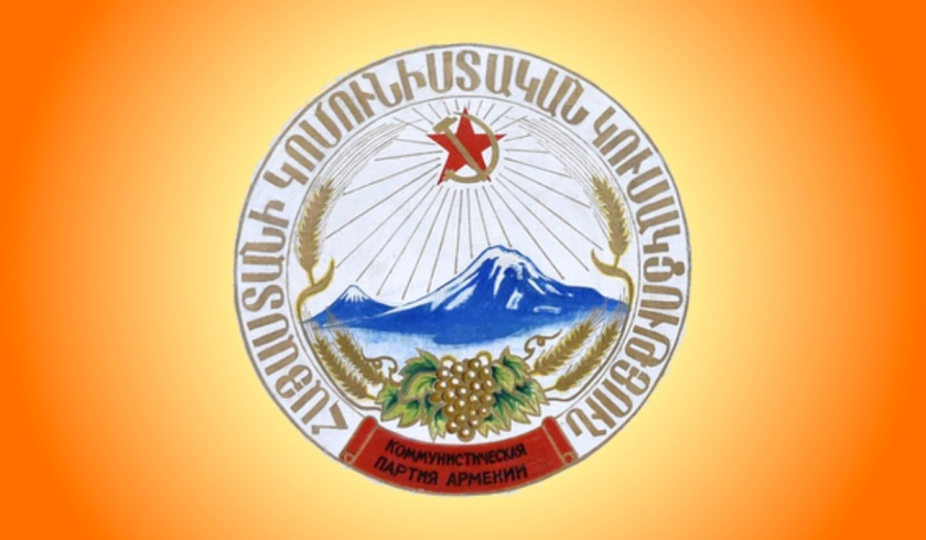 Armenian_Communist_Party_logo_(circular)