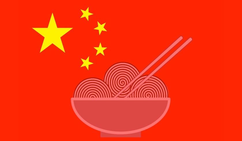 china_2020_35
