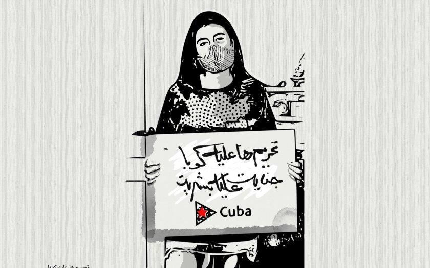 cuba 3 sanktion kuba 5518040992799525562..jpg