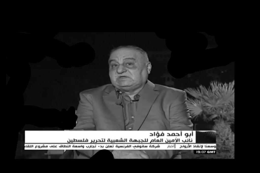 ابواحمد فواد جبهه خلق برای آزادی فلسطین